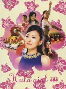リ・サンイル/フラガール メモリアルBOX(3枚組) [BIBJ-9220]