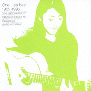 小野リサ/Ono Lisa best 1989-1996[BVCK-14001]