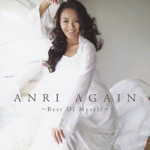 杏里/ANRI AGAIN ~ベスト・オブ・マイセルフ [UICV-1004]