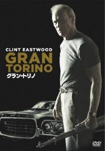 クリント・イーストウッド/グラン・トリノ[WTB-Y22509]