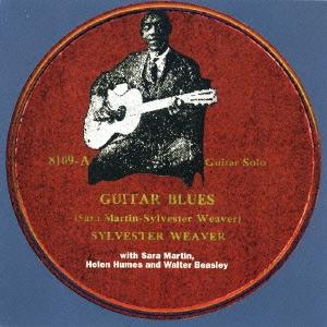ギター・ブルース<初回生産限定盤> CD