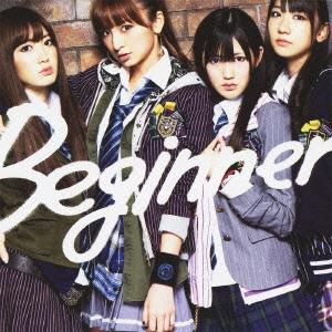 Beginner (Type-B) [CD+DVD]<通常盤> 12cmCD Single