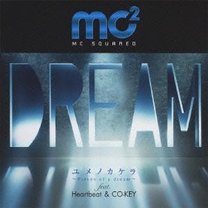 ユメノカケラ ~Pieces of a dream~ feat. Heartbeat & CO-KEY [CD+DVD]<初回生産限定盤>