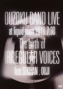 王族BAND/OUZOKU BAND LIVE at liquid room 2010.7.30 The birth of IRREGULAR VOICES feat.SEKIHAN . OUJI[YZSM-8001]