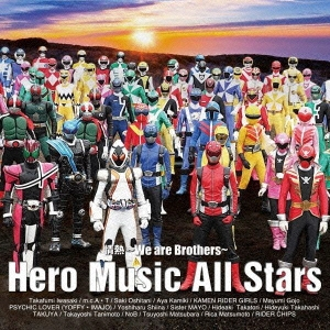 Hero Music All Stars/情熱 ~We are Brothers~ [CD+DVD]