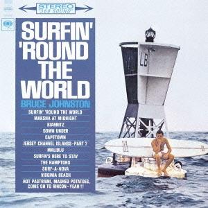 Bruce Johnston/サーフィン 世界をまわる[SICP-20391]
