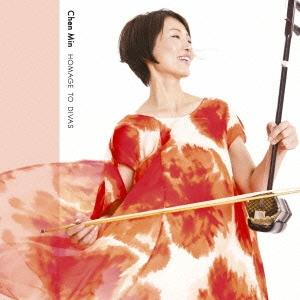 オマージュ ~歌姫たちに捧ぐ~ Blu-spec CD2