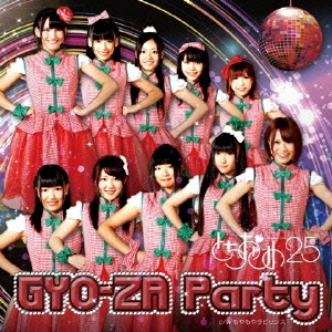 とちおとめ25/GYO-ZA Party type『CHI』[BZCM-1052]