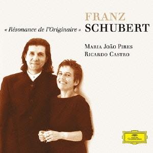 シューベルト:ピアノ・ソナタ第13番・第14番 4手のための作品