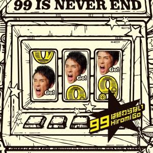 郷ひろみ/99は終わらない [CD+DVD] [SRCL-8537]
