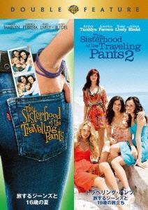 旅するジーンズと16歳の夏/トラベリング・パンツ/旅するジーンズと19歳の旅立ち [1000532725]