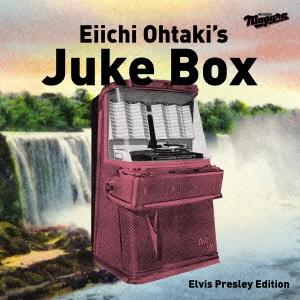 Elvis Presley『大瀧詠一のジュークボックス~エルヴィス・プレスリー編』