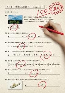 鈴村健一 満天LIVE 2015 ~luna×sol~ DVD