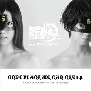 絶叫する60度 with 6% is MINE/ONLY PLACE WE CAN CRY e.p. [WSZC-1002]