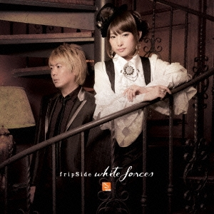 fripSide/white forces<通常盤>[EYCA-10775]
