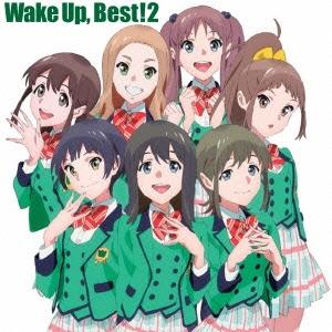 Wake Up, Best!2<通常盤> CD