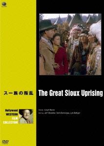 ロイド・ベーコン/スー族の叛乱 [BWD-2977]