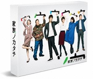 香取慎吾/家族ノカタチ DVD-BOX [TCED-3085]