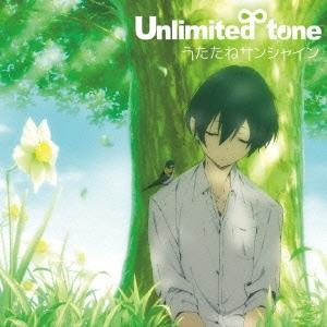 Unlimited tone/うたたねサンシャイン[LACM-14476]