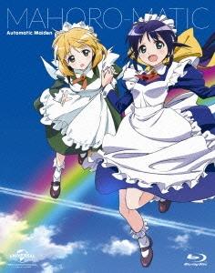 まほろまてぃっく Blu-ray BOX [7Blu-ray Disc+2CD]