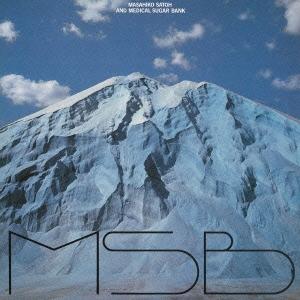MSB<期間生産限定スペシャルプライス盤>