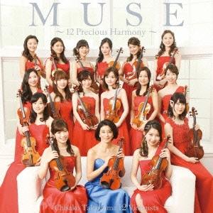 高嶋ちさ子/MUSE ~12 Precious Harmony~ [HUCD-10218]