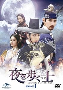 Lee Joon Gi/夜を歩く士〈ソンビ〉 DVD SET1 [7DVD+Blu-ray Disc] [GNBF-3580]