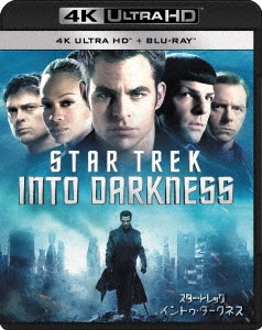 スター・トレック イントゥ・ダークネス 4K ULTRA HD & Blu-rayセット