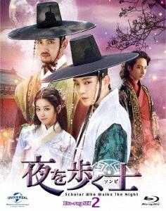 Lee Joon Gi/夜を歩く士〈ソンビ〉 Blu-ray SET2 [3Blu-ray Disc+2DVD] [GNXF-2074]