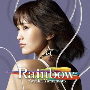 山本彩/Rainbow [CD+DVD] [YRCS-95076]