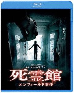 ジェームズ・ワン/死霊館 エンフィールド事件 [Blu-ray Disc+DVD] [1000629297]
