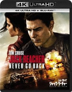 エドワード・ズウィック/ジャック・リーチャー NEVER GO BACK [4K ULTRA HD + Blu-rayセット] [PJXF-1082]