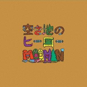 MOOMIN/空き地のヒーロー[SCLCD-01608]