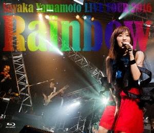 山本彩/山本彩 LIVE TOUR 2016 ~Rainbow~ [YRXS-80008]