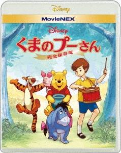 くまのプーさん/完全保存版 MovieNEX [Blu-ray Disc+DVD] Blu-ray Disc