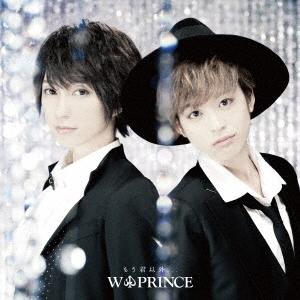 W・PRINCE/もう君以外... (B) [CD+DVD]<初回限定盤>[TECI-572]