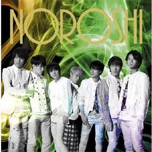 NOROSHI<通常盤> 12cmCD Single