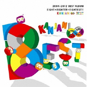 8EST CD