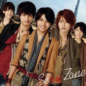 バィバィDuバィ~See you again~/A MY GIRL FRIEND [CD+DVD]<初回限定盤F(菊池風磨ソロ曲カップリング収録)>