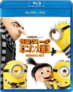 怪盗グルーのミニオン大脱走 [Blu-ray Disc+DVD]