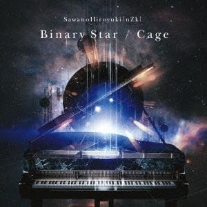 Binary Star/Cage