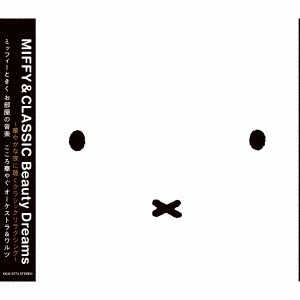 竹本泰蔵/MIFFY &CLASSIC Beauty Dreams〜華やかな夜に聴くクラシックリラクシング〜[KICG-8773]