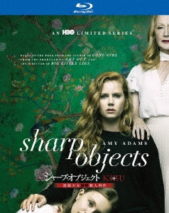 シャープ・オブジェクト KIZU-傷-:連続少女猟奇殺人事件 コンプリート・ボックス Blu-ray Disc