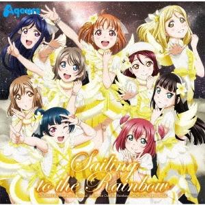 加藤達也/『ラブライブ!サンシャイン!!The School Idol Movie Over the Rainbow』オリジナルサウンドトラック Sailing to the Rainbow[LACA-9665]