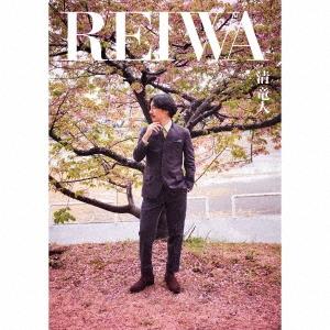REIWA [CD+DVD+フォトブック]<初回限定豪華盤> CD