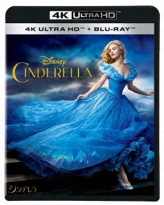シンデレラ 4K UHD [4K Ultra HD Blu-ray Disc+Blu-ray Disc] Ultra HD