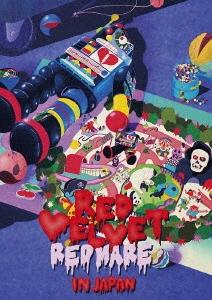 "Red Velvet 2nd Concert ""REDMARE"" in JAPAN DVD"