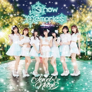 Jewel☆Neige/Snow Memories<TYPE-A>[KICM-2014]