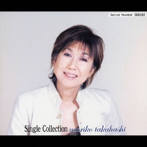 シングル・コレクション<期間限定盤>