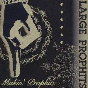 Makin' Prophits